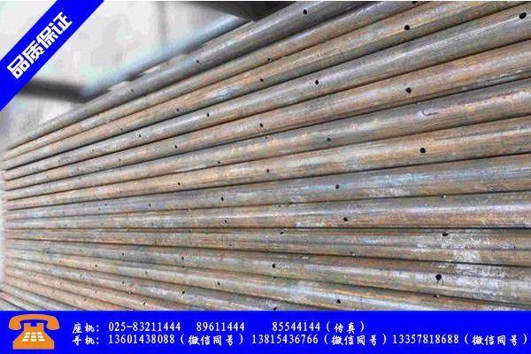 湛江遂溪县钢花管支护下周稳中偏弱调整幅度1040元吨