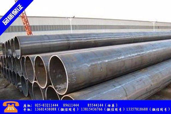 宜宾市12cr1mov高压合金钢管高强度发展概述