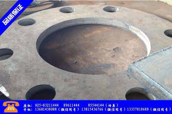 阿坝藏族羌族自治州一块钢板价格持稳运行