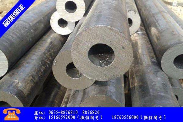 延边朝鲜族安图县13厚壁无缝钢管近期价格反弹能否持续