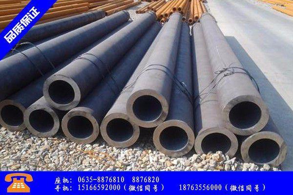 锡林郭勒盟多伦县厚壁冷拔无缝管表面制造工艺的两种快捷方式