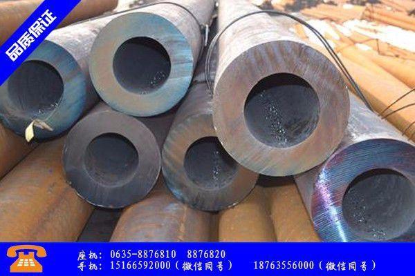 焦作孟州厚壁大口径无缝钢管国内涨势放缓部分市场出现颓势