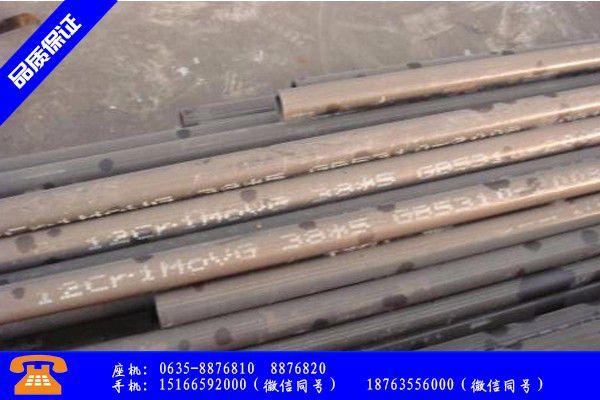 包头昆都仑区15crmog合金管价格质量