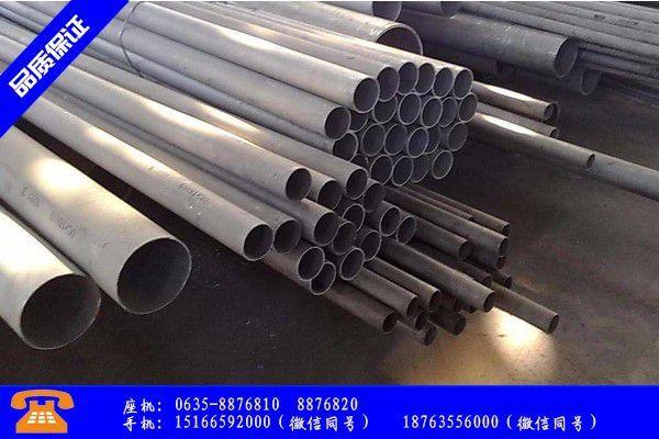 杭州富阳a335p11合金管厂新报价
