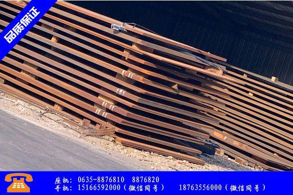 新乡封丘县耐候钢板为什么做锈产品性能发挥与失效