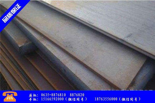 抚州东乡县q235耐候钢板是经销商生存的一切载体