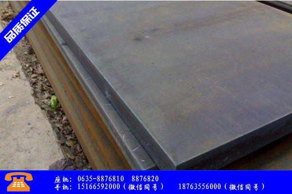 威海环翠区耐候钢板加工百科知识