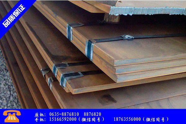 渭南华县高耐候钢板的保护设置