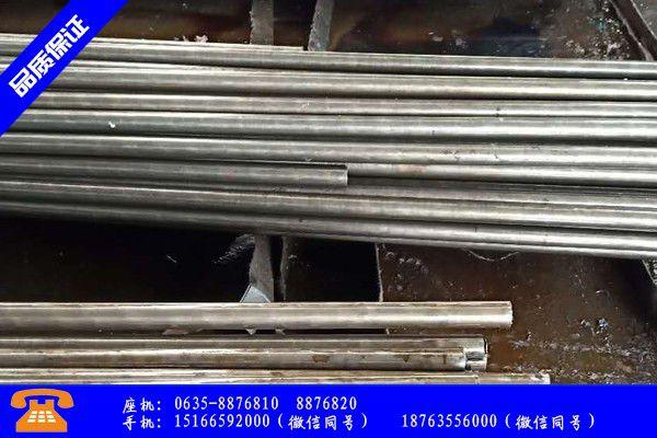包头青山区厚壁精密光亮管质量检验报告