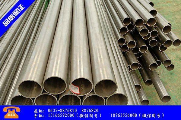 来宾小口径精密厚壁钢管的处理技术可分为二种办法