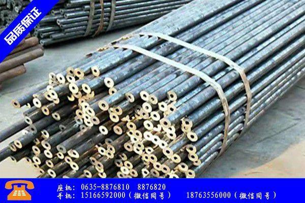 沧州吴桥县小口径精密钢管多少钱价格雪崩资金链失血发酵