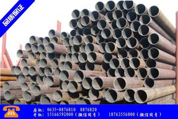 黔南布依族苗族瓮安县高压锅炉管批发产销价格及形势