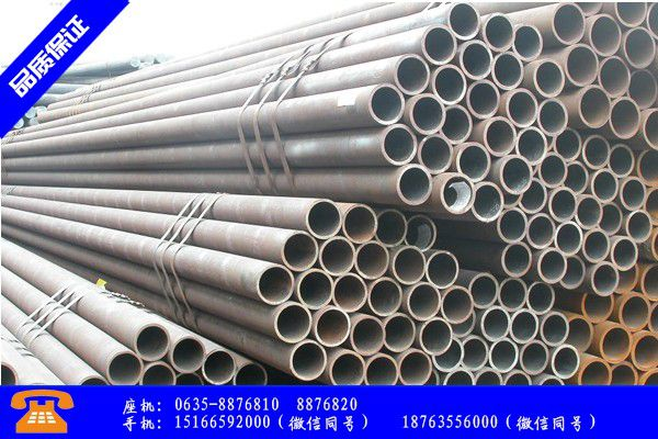 咸宁赤壁a106b高压锅炉管专业生产
