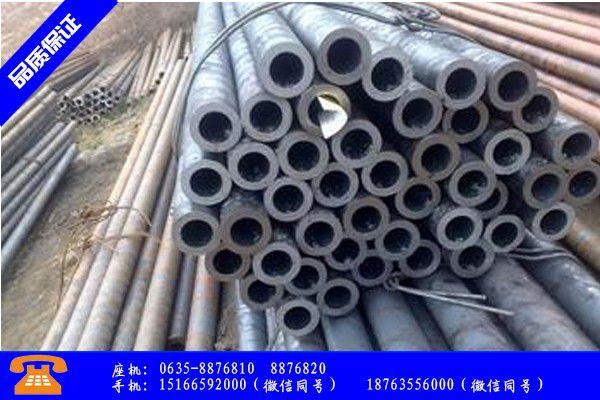 大连普兰店sa210c内螺纹锅炉管带动行业发展|大连普兰店sa210c高压锅炉管