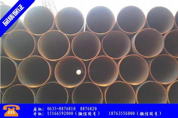 十堰房县15crmo高压合金管专业生产