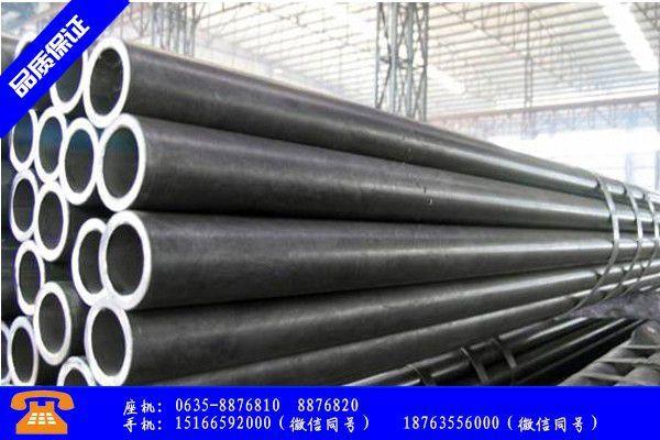 贵州12cr1movg高压合金钢管价格检验项目