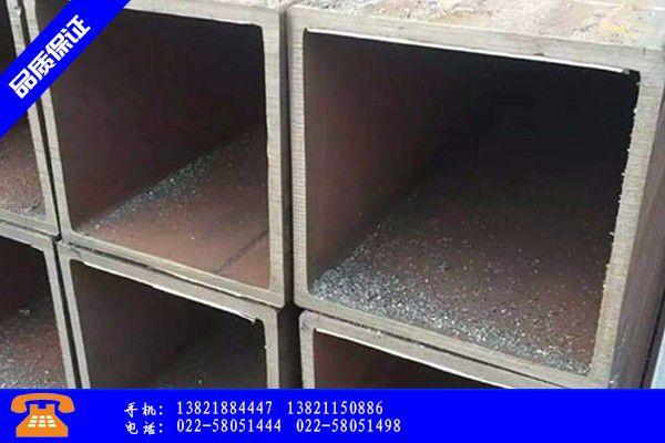 本溪本溪满族自治县方管钢材批发经销批发