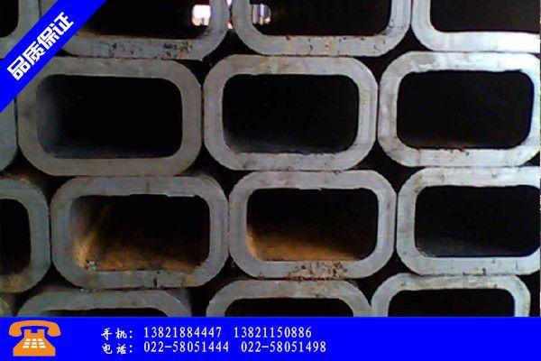 内江沙湾区q345b矩形管