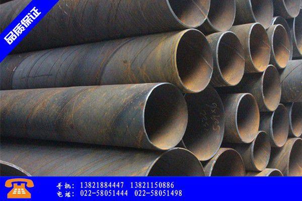 包头昆都仑区2520螺旋钢管质量