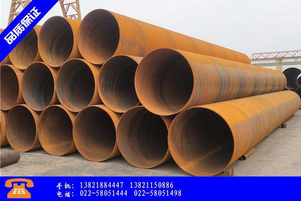 平顶山新华区dn15镀锌钢管价格安装操作