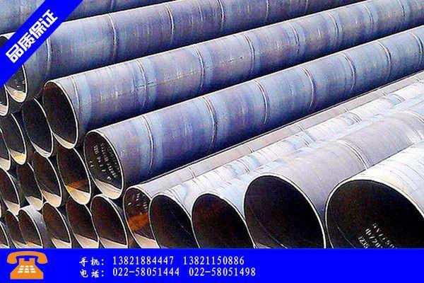 特殊螺旋钢管