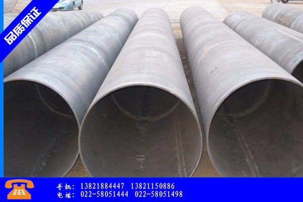 榆林府谷县螺旋钢管表价格