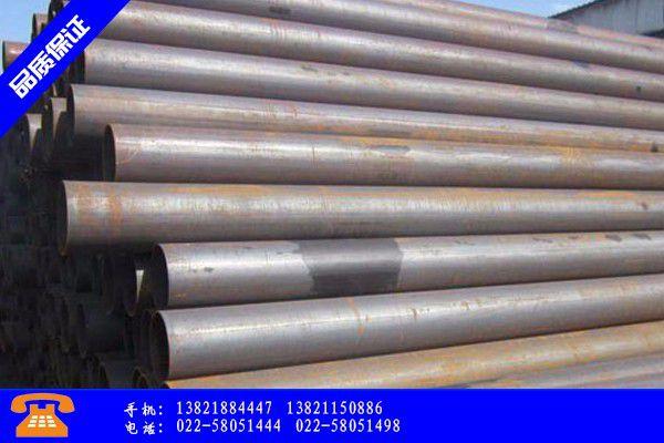 和田地区皮山县q235b螺旋管价格质量管