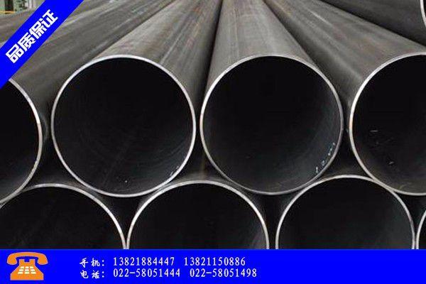 凯里市q345直缝焊管今日价格