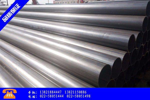 应城市q345b焊接钢管价格怎么走
