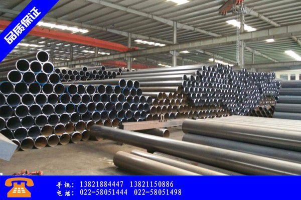 牙克石市16mn直縫焊管每日報價