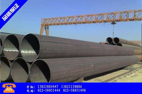 吉林蛟河大口径直缝钢管生产市场供应增多将处于涨跌两难弱稳为主的