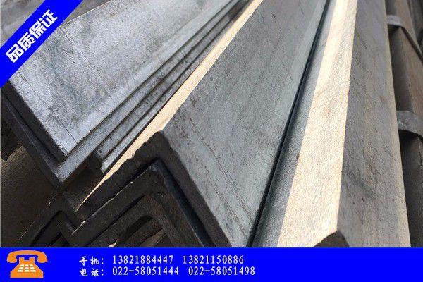 定西安定区镀锌槽钢哪儿有卖的行业现状良好并持续发展