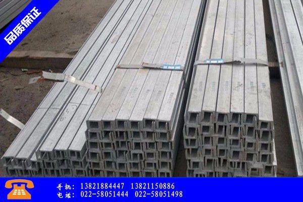 周口鹿邑县镀锌角钢是行业发展现状及改善方案