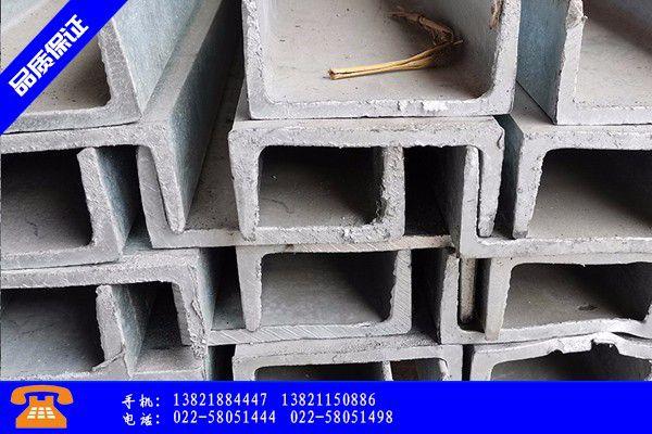 惠州博罗县镀锌槽钢销售