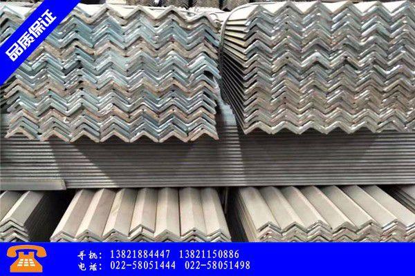 肇庆广宁县镀锌槽钢是钢材