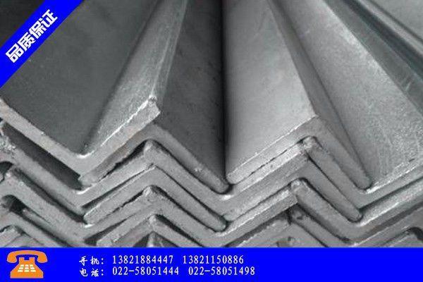 固原市角钢要镀锌不温不火短期或僵局难破