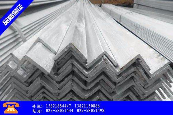 荆门掇刀区镀锌角钢公司南昌查获假冒15万吨近期将对所有的进