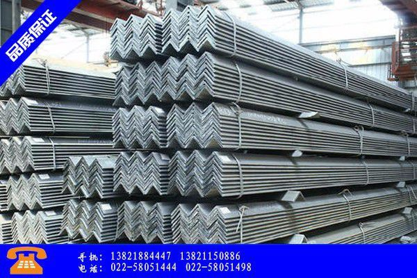 青州市热镀锌角钢多少钱一顿质量试验方法