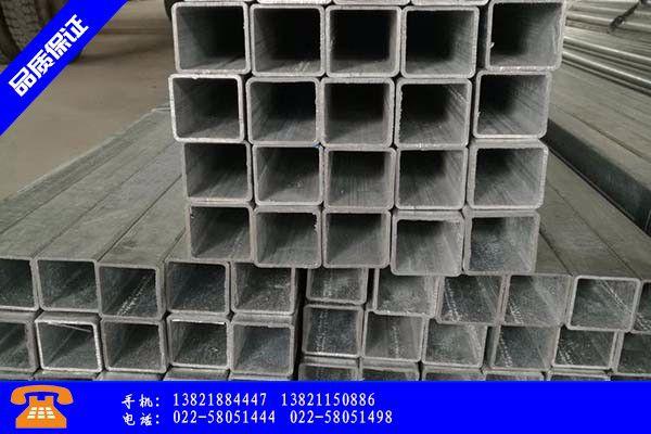 q235b厚壁方管