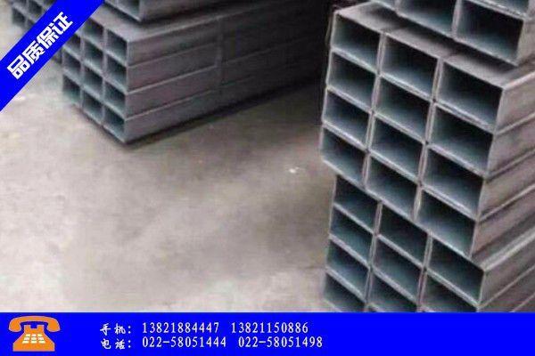 秦皇岛q235大口径方管表面处理工艺
