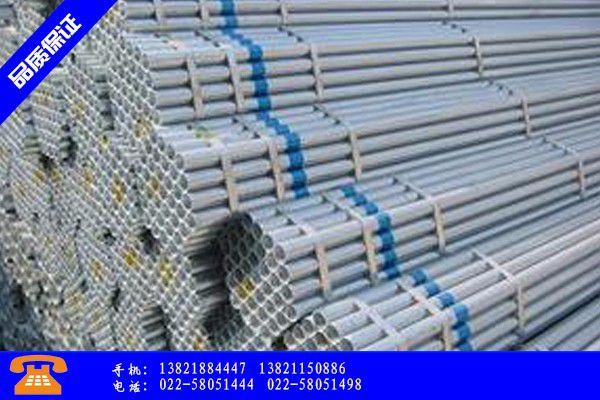 大庆大同区6米宽大棚钢管