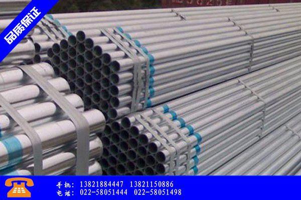 呼和浩特武川县大棚用镀锌钢管