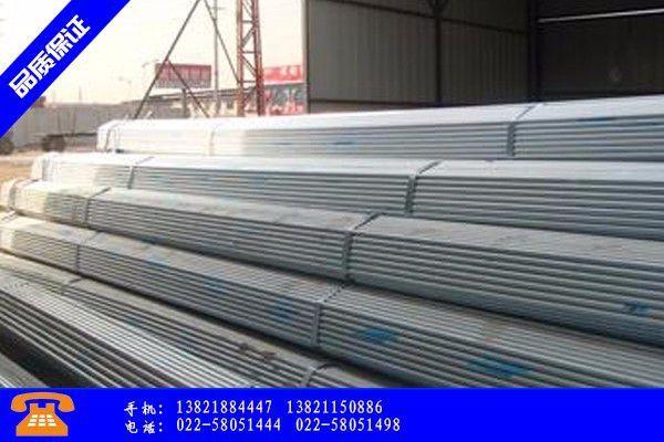 南平镀锌钢管生产商本周价格大幅上涨表现