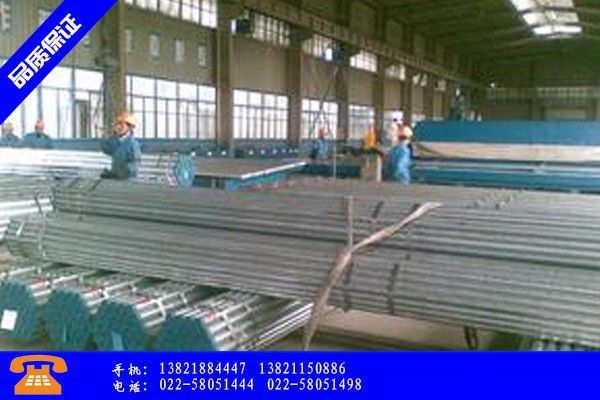 呼伦贝尔鄂温克族自治旗300镀锌钢管价格价格拉涨1