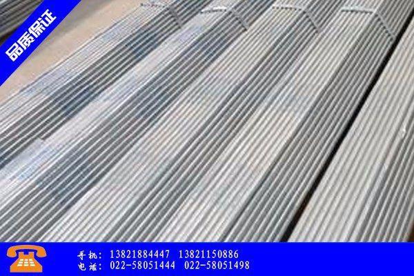 彬州市32镀锌钢管价格市场价格一周下跌80元吨