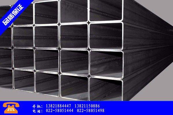 济南长清区40x20矩形管行业发展契机与方向