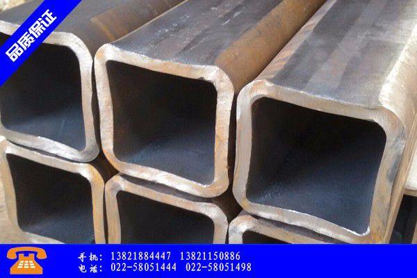 宿州萧县厚壁方管厂家产品问题的原理和解决