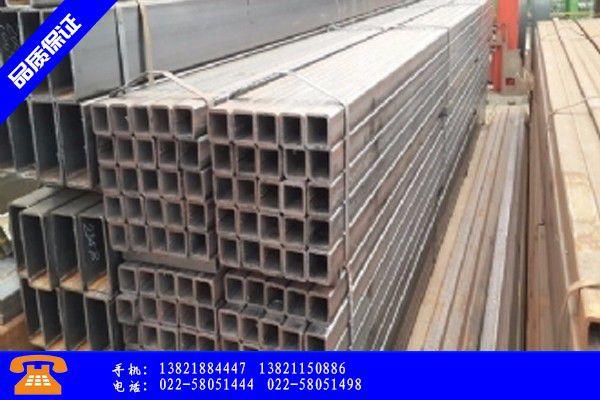 龙岩永定县q345d大口径无缝方管产品库|龙岩永定县q345d方管价格