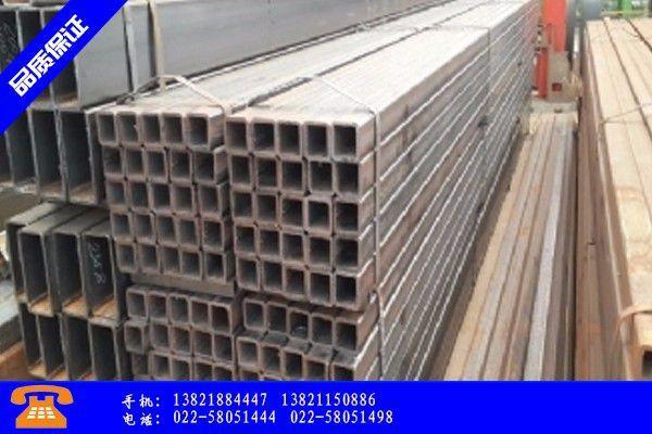 哈尔滨市热镀锌方管报价价格再度大涨人为炒作痕迹明显