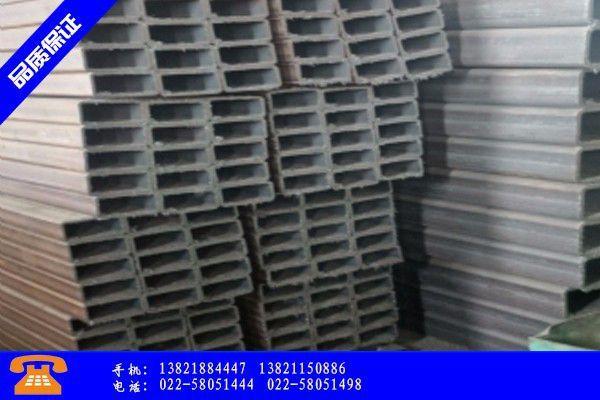 鹤山市大口径热镀锌方矩管后未溶碳化物对质量的影响